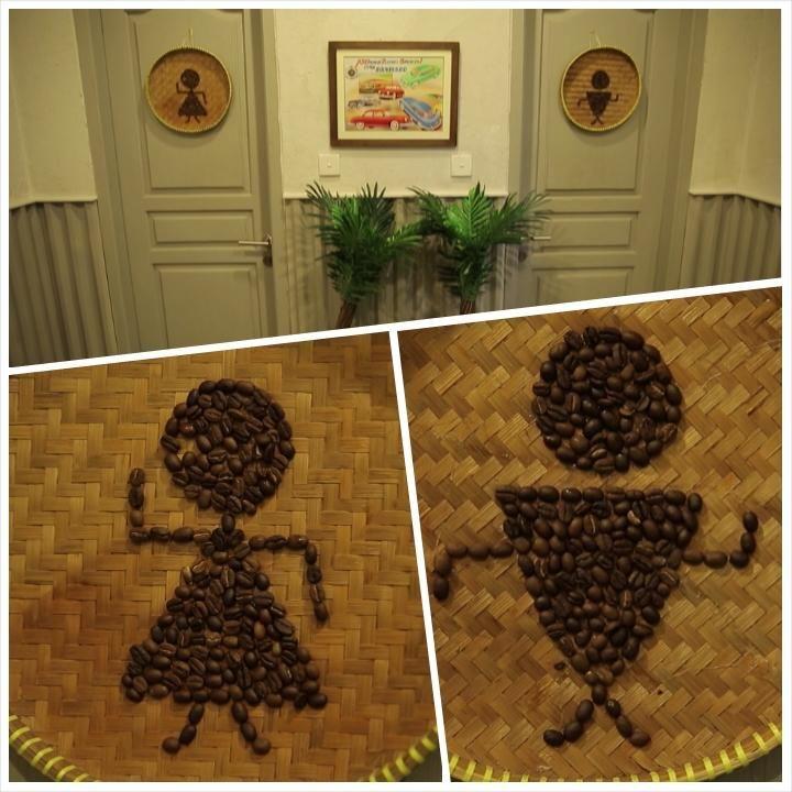 Coffe bean sign toilet