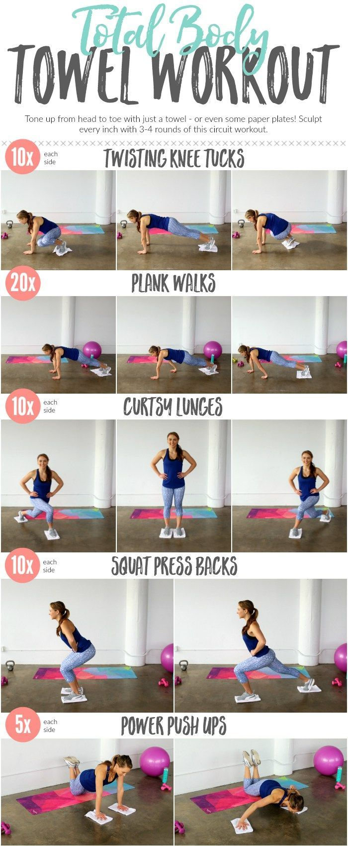 A full body workout that will tone from head to toe with just a towel - or even some paper plates! Sculpt every inch with this total body towel workout.