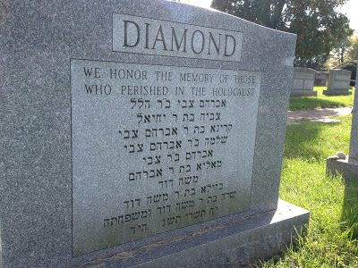 Tombstone Tuesday - Memorial for Holocaust Victims
