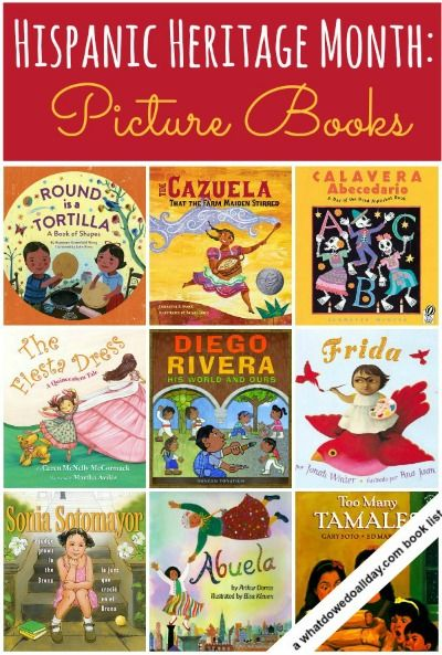 Creative Books for kids for Hispanic Heritage month | Libros creativos para niños en el mes de la Herencia Hispana