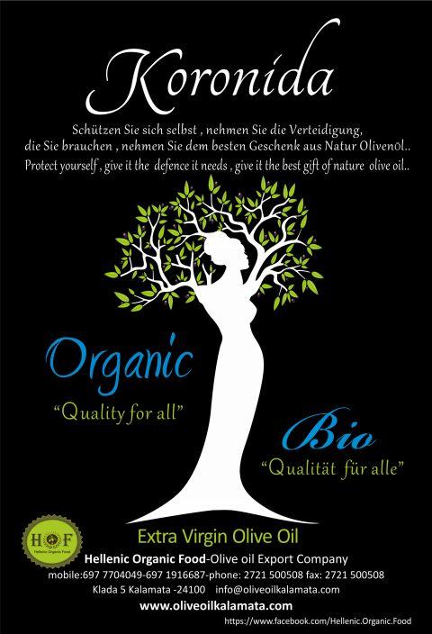 HELLENIC ORGANIC FOOD more.....http://www.oliveoilkalamata.com