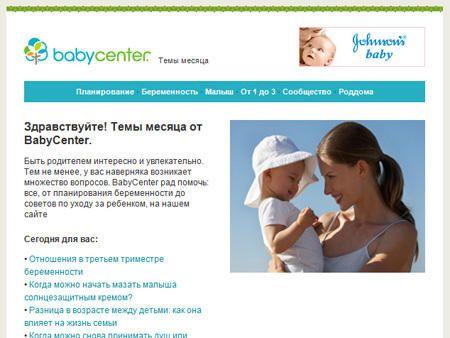 Угрозы родителей - BabyCenter