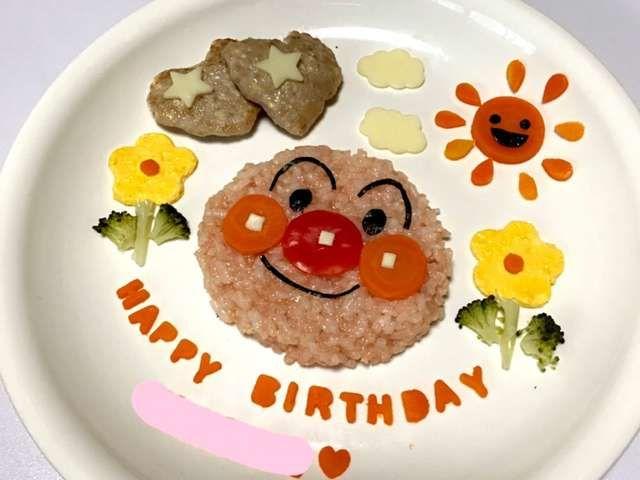 1歳お誕生日プレート アンパンマン By Saopi31 レシピ 2歳 誕生日 料理 誕生日プレート 1歳 誕生日 離乳食