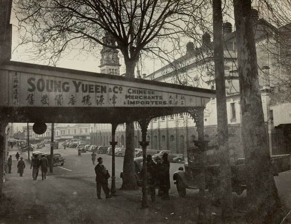 'Soung Yueen & Co.', Auckland, 1940s.    We were down the road a bit.