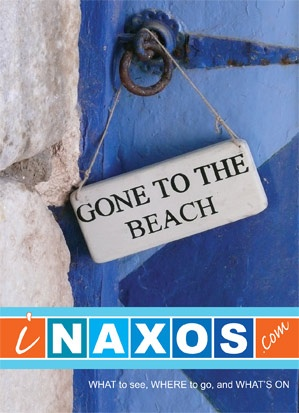 inaxos - postcards