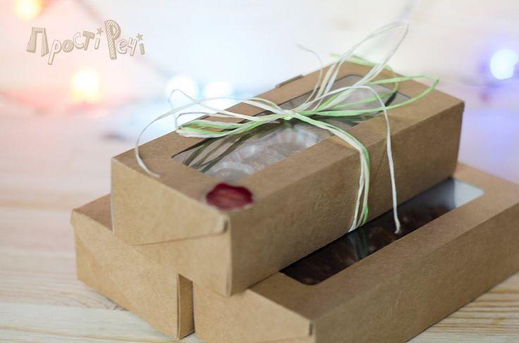 Packaging sweets - 120g Упаковка сладостей - 120 г