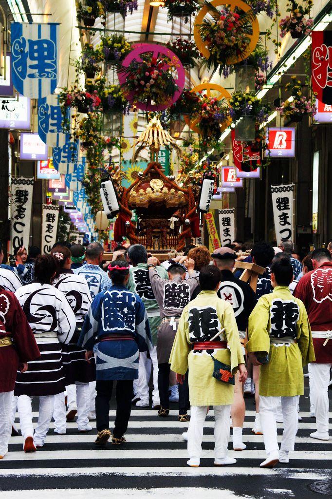 Natsu Matsuri - Sapporo Summer Festival, Hokkaido, Japan