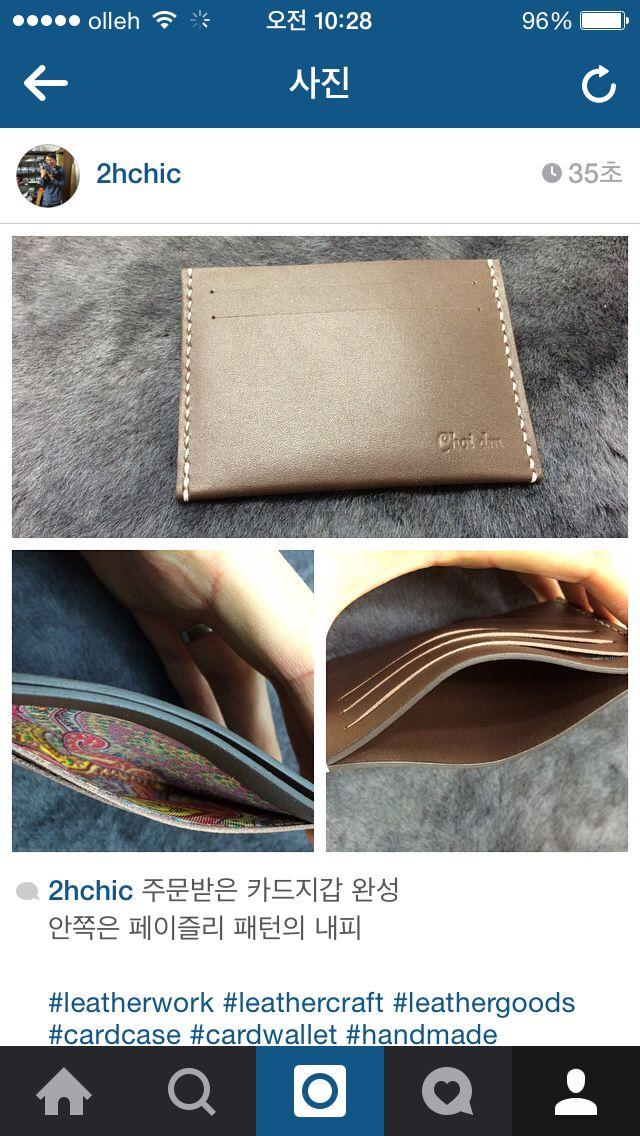 주문받은 카드지갑 완성 안쪽은 페이즐리 패턴의 내피  #leatherwork #leathercraft #leathergoods #cardcase #cardwallet #handmade #handwork #handcraft #가죽공예 #주문제작 #일일체험 #방문체험 #카드지갑 #leatherstar #2hchic