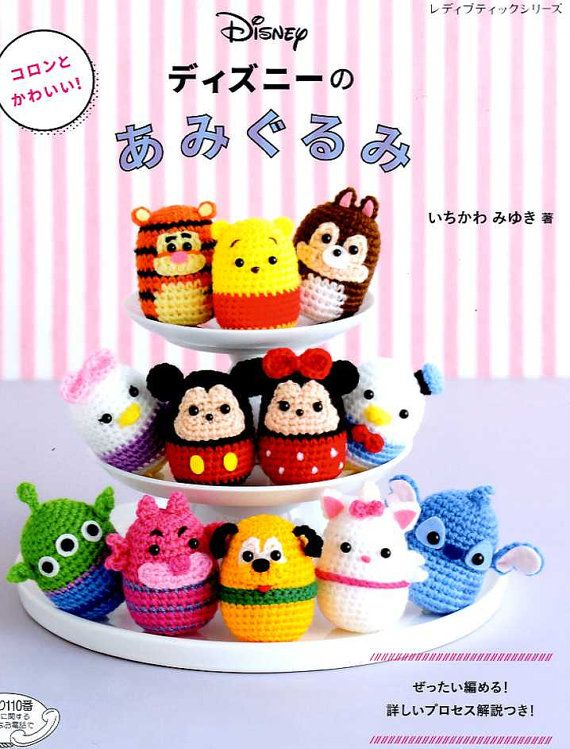 DISNEY Tsum Tsum Amigurumi Characters - Japanese Craft Book