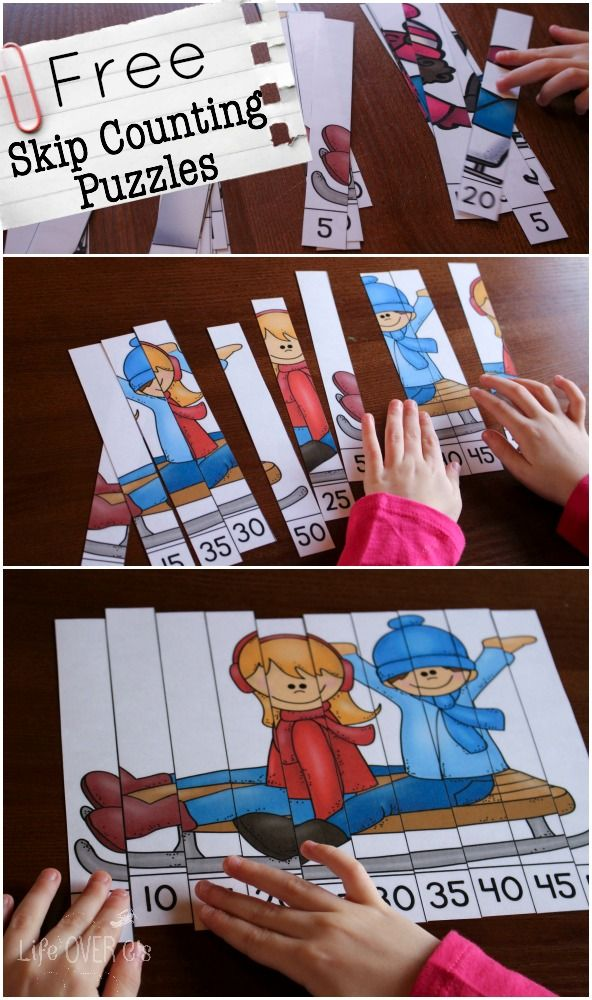 Free skip counting printable puzzles for winter. Cute pictures for reviewing skip counting by 2's and 5's.