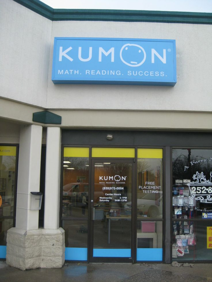 Creative students carry KUMON bags in and out of our doors every Wednesday and Saturday of the week.  Come join our reading and math masters at KUMON of Lexington: https://plus.google.com/117505133485086694274/posts?hl=en