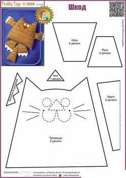 выкройка подушки кота