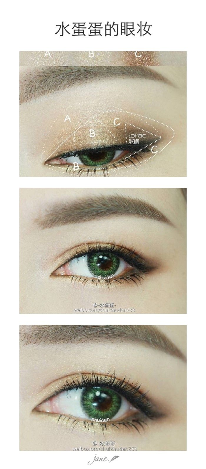 Sexy eye make up