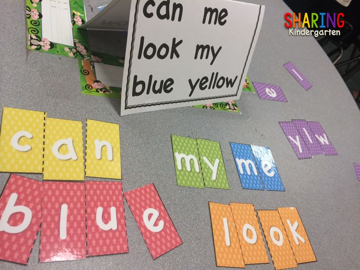 Center Ideas... sight word puzzles