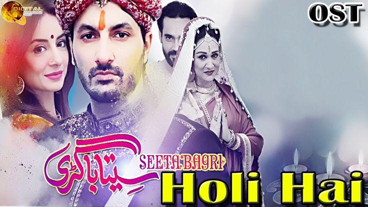 Holi Hai | OST | Seeta Bagri | Sukhwinder Singh | Sajid Wajid | Latest D...