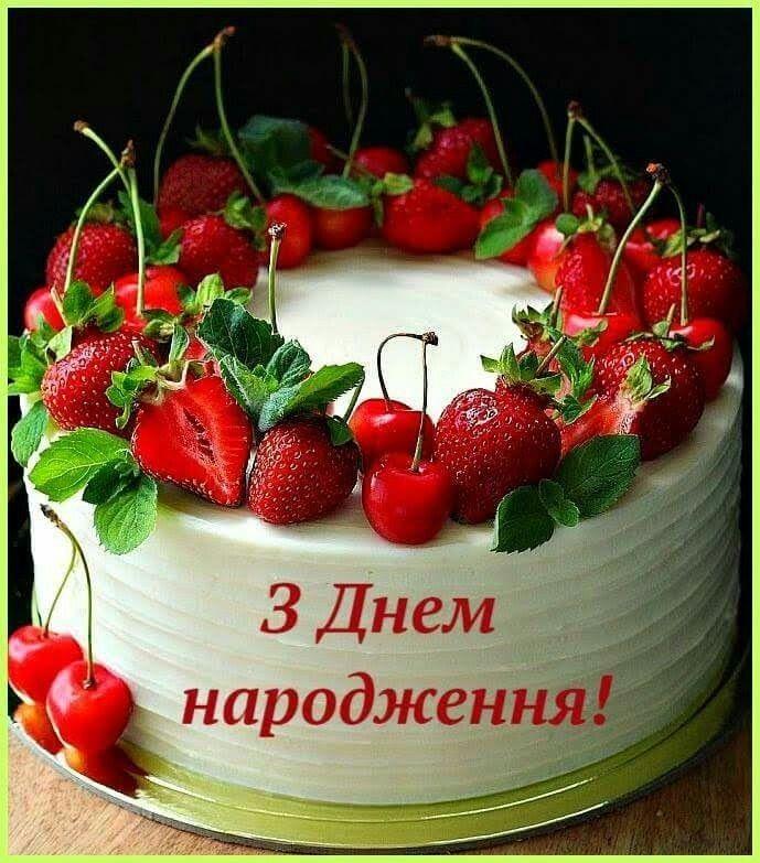 Оксанко,вітаю тебе з ювілеєм,бажаю тобі міцного здоров'я ...