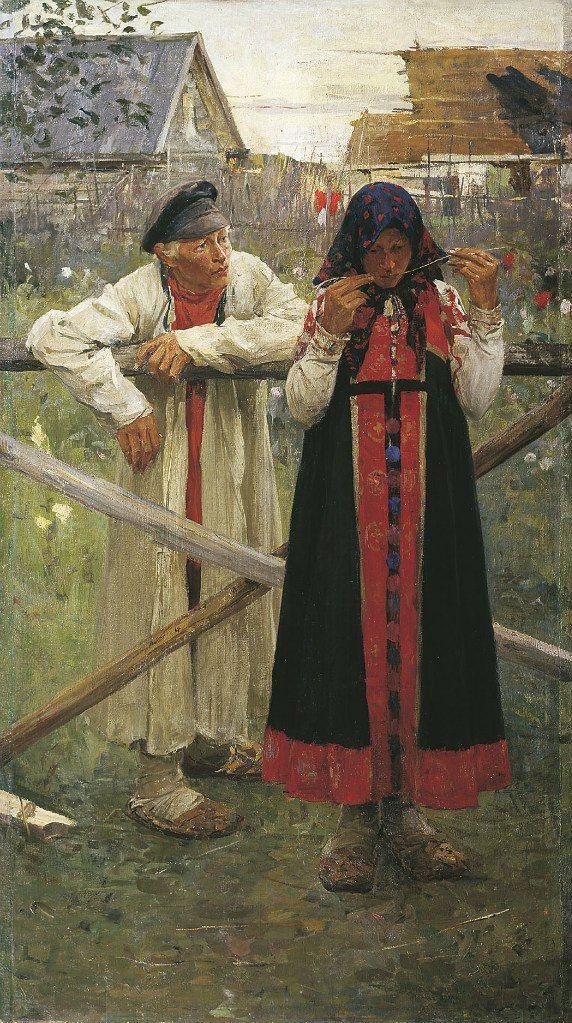 Иванов Михаил (1869-1930). Ответа жду. 1900.