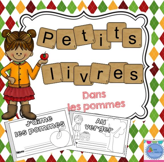 French Emergent reader Apples mini-books/Les petits livres {Pommes}