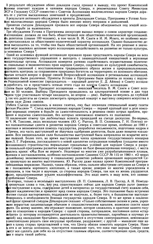 Итоговые тесты по обществознанию крачковского 9 класс с ответами