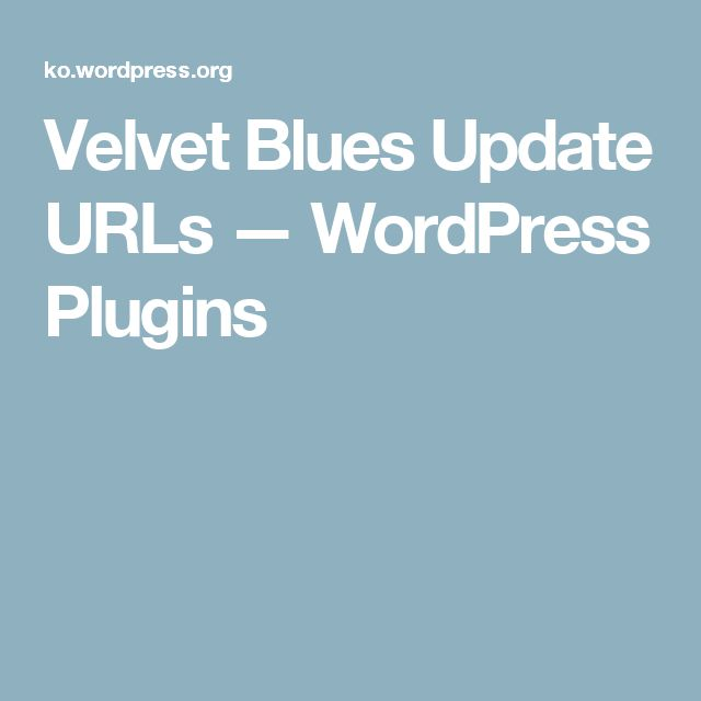 Velvet Blues Update URLs — WordPress Plugins