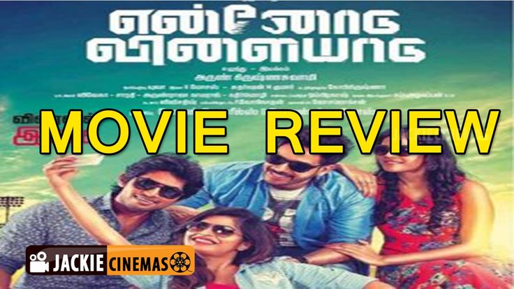 Ennodu Vilayadu Tamil Cinema Review by Jackiesekar  Bharath, Kathir, Chandini,Ennodu Vilayadu is Tamil thriller film written and directed by Arun Krishnaswami. The film features Bharath, Kathir, Sanchita Shetty and Chandini Tami... Check more at http://tamil.swengen.com/ennodu-vilayadu-tamil-cinema-review-by-jackiesekar-bharath-kathir-chandini/