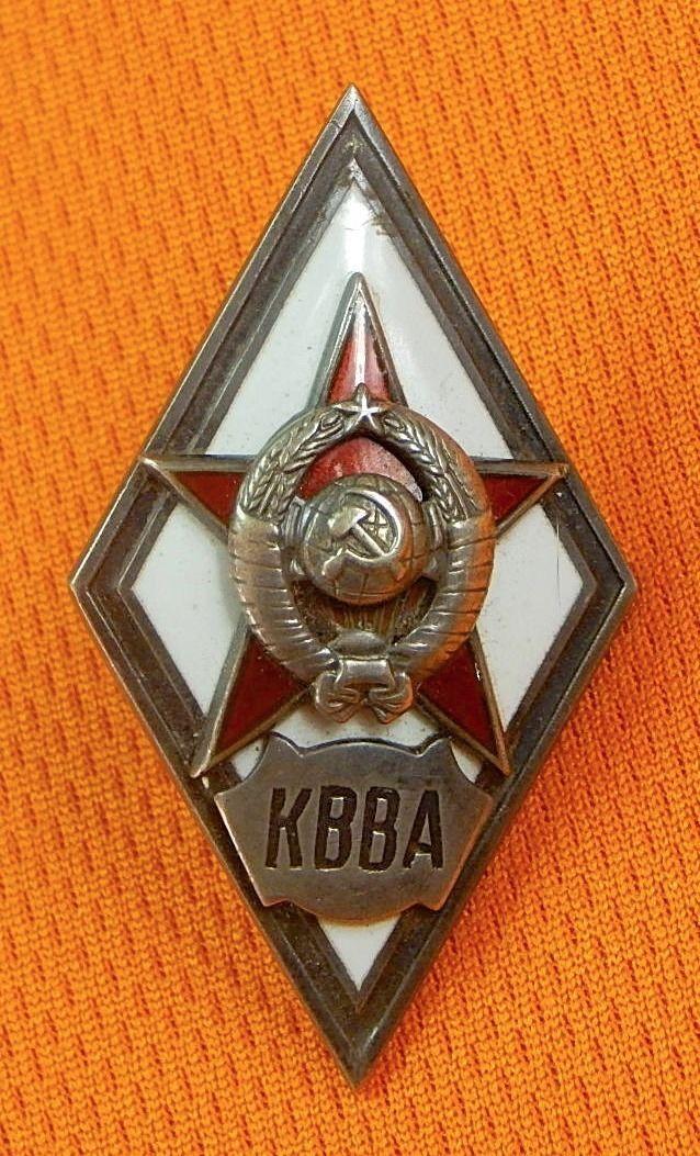 Soviet Russian Russia USSR Post WW2 Kbba Graduation Pin Medal Order Badge | eBay