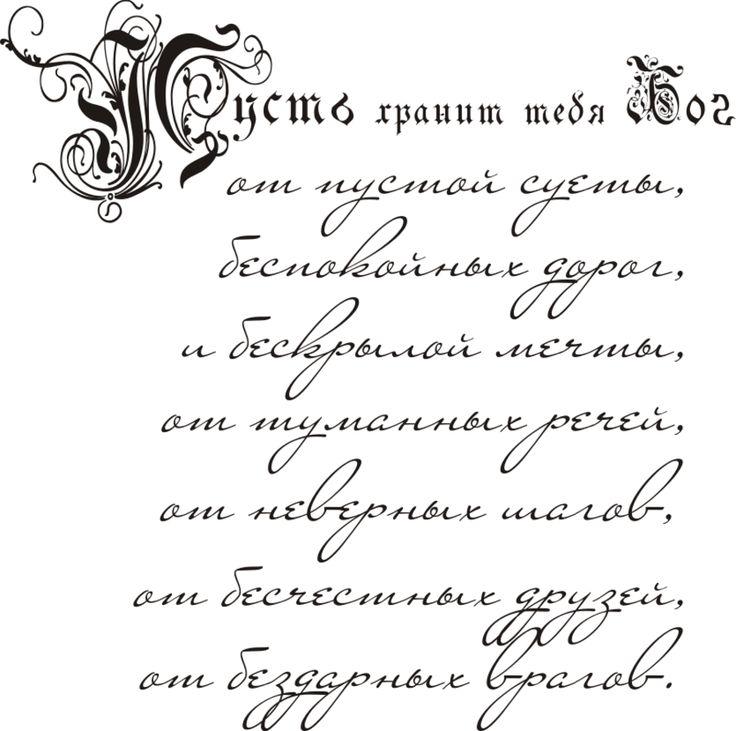 Изумрудная свадьба, надписи на поздравительных открытках