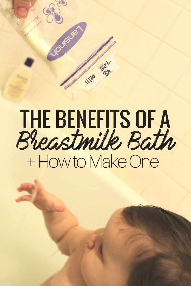 Milk baths have so many benefits for baby- Heals diaper rash, cradle cap, dry skin, itch from bug bites, and so much more. Breastmilk has so many secret remedies! Details in post on how much milk you need to add to your baby's bath