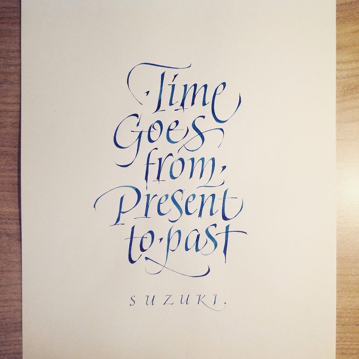 Calligraphy quotes