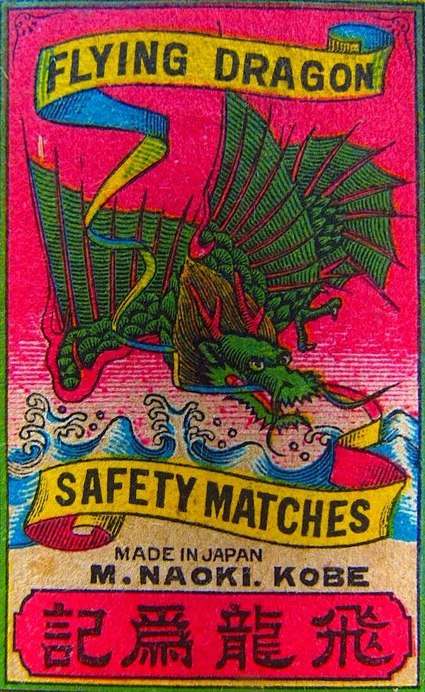 Japanese matchbox label 1966