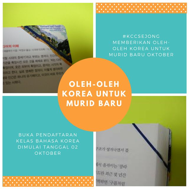 KCC Sejong menyediakan oleh-oleh untuk murid baru kelas bahasa Korea Oktober 2017
