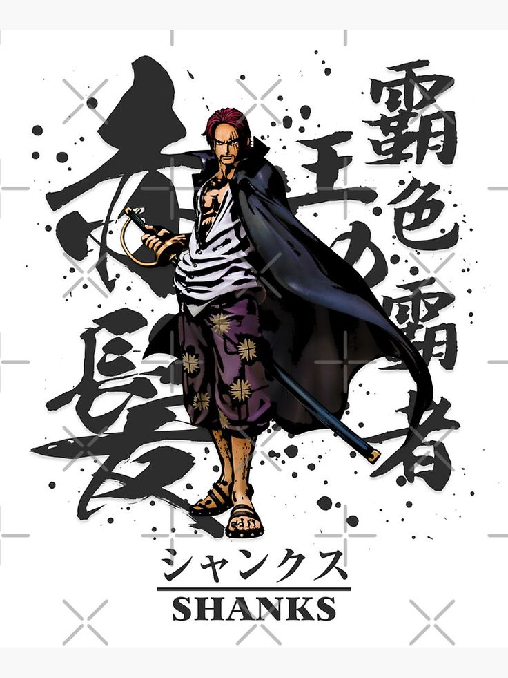 shanks calligraphy sticker by takeda