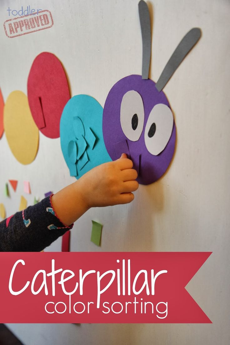Caterpillar Color Sorting - great color recognition activity for #children (pinned by Super Simple Songs) #educational #resources