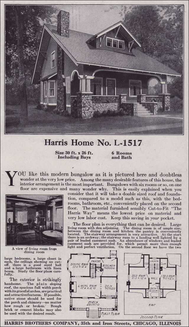 Side-gabled Craftsman-style Bungalow - 1918 Harris Bros. Co. Kit Houses - Plan L-1517