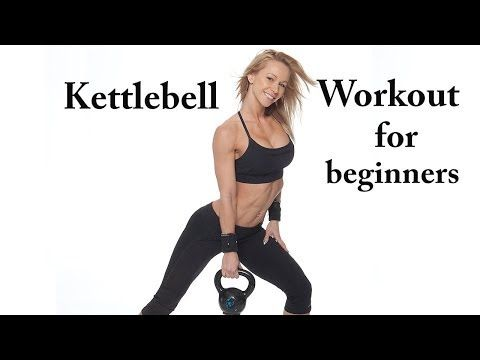 Kettlebell Workout for Beginners | ZuzkaLight.com My favorite trainer!! Try this free kettlebell workout. I recommend all her dvds! Just ordered the kettlebell series and can't wait for it to arrive!