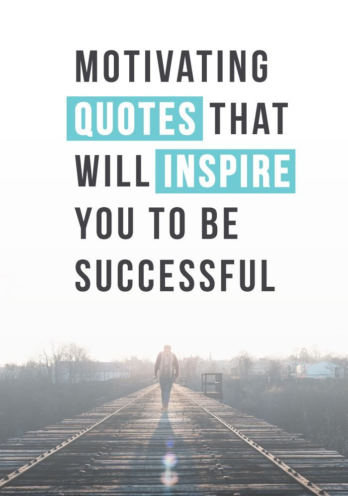 Motivational Quotes To Help You Succeed: 25+ Best Carry On Quotes On Pinterest