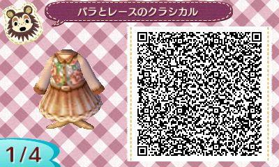 バラとレースのクラシカルな服 - bibi design