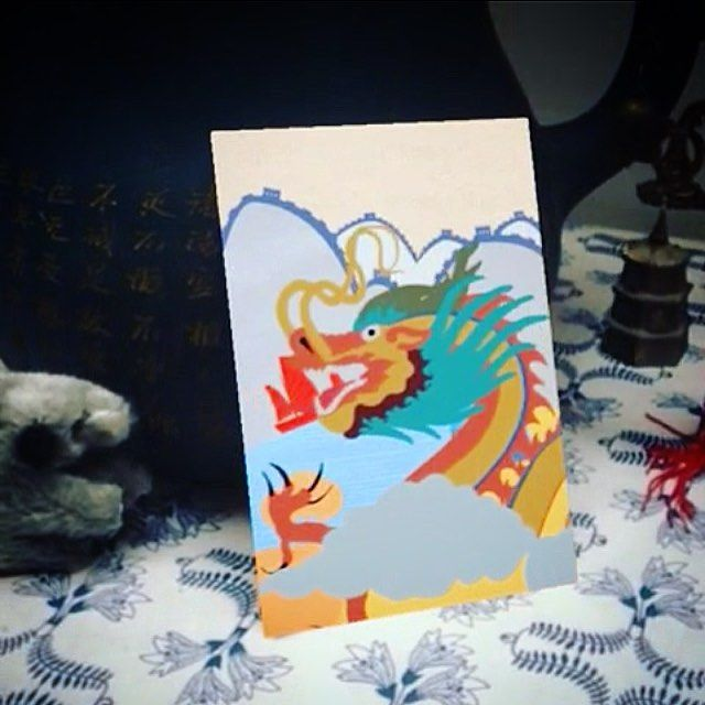 Happy New Year from China #movingcards #chinesenewyear #happynewyear #anneeducoq #yearofthegoat #happy2017  #china #chinese #augmentedreality #illustration #illustrationoftheday #paper #graphicdesign #animation #maker #etsy #etsyshop #differencemakesus