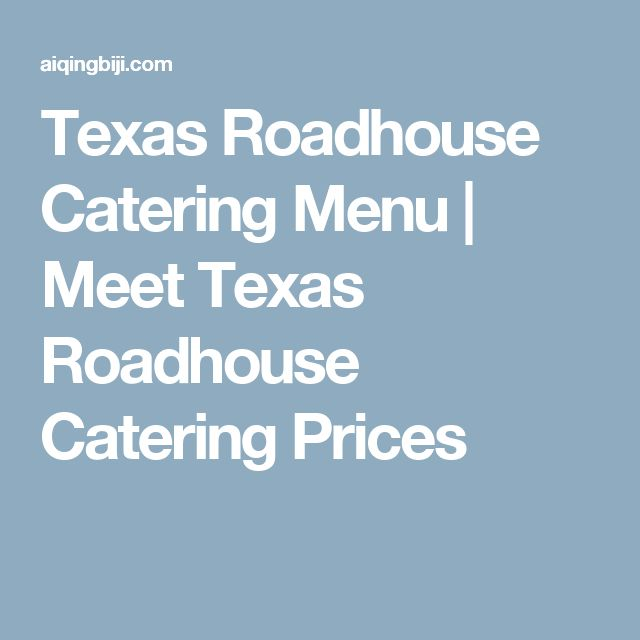 evaluation essay on texas roadhouse Business essays: texas roadhouse texas roadhouse this research paper texas roadhouse and other 63,000+ term papers, college essay examples and free essays are available now on reviewessayscom.