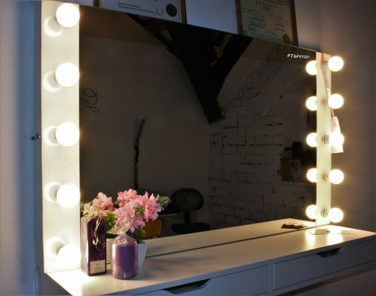 Модель: Боттичелли Установка: Зеркало крепится к стене, либо на туалетный столик/консоль/полку.  Размер: 120х80 Цвет: Выполнена в белом глянце Дополнительная информация:оснащена переключателем-тумблером с 3 положениями (вкл/выкл/лампа через одну) Материал: дерево Количество ламп: 10 светодиодных ламп 3,5 W, 4000K Стоимость модели без консоли - 9900 /viber/whatsapp 8(922) 740-58-99 Алексей