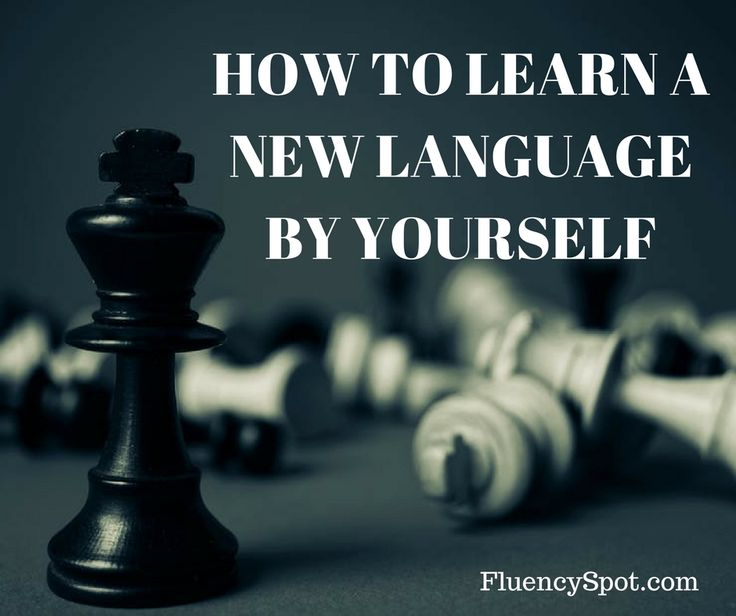 HOW TO LEARN A NEW LANGUAGE BY YOURSELF