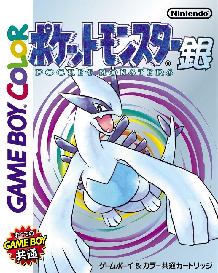 Retraced the Pokemon Gold cover image [8K Wallpaper] : pokemon