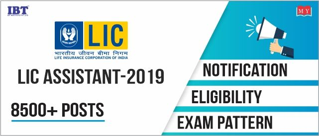 Lic Assistant Notification 2020 Has Been Released For 8500