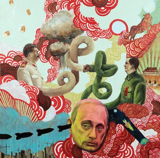 Soviet Shakedown by Kirsten McCrea. www.hellokirsten.com