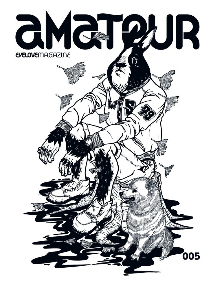 Amateur Magazine 005. Cover artwork by SHERAONE. This issue contains: SWANSKI, VERONIKA BRUSA, SKOOLY DK, AXEL VOID, PROYECTOS ULTRAVIOLETA, WALLUME I, INK ON YOUR FLOOR, FLAT OUT, LOMOGRAPHY, WE MAKE ZURICH, NUMBER ONE MAGAZINE, SNEAKERNESS, FAT, AND MUCH MORE.