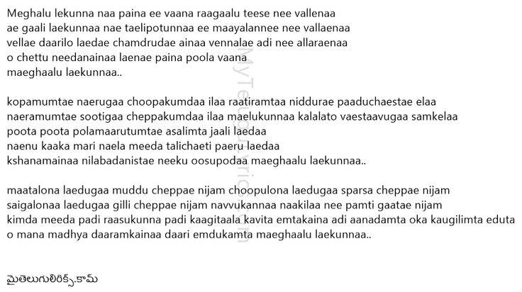 vaana telugu movie songs mp3 free