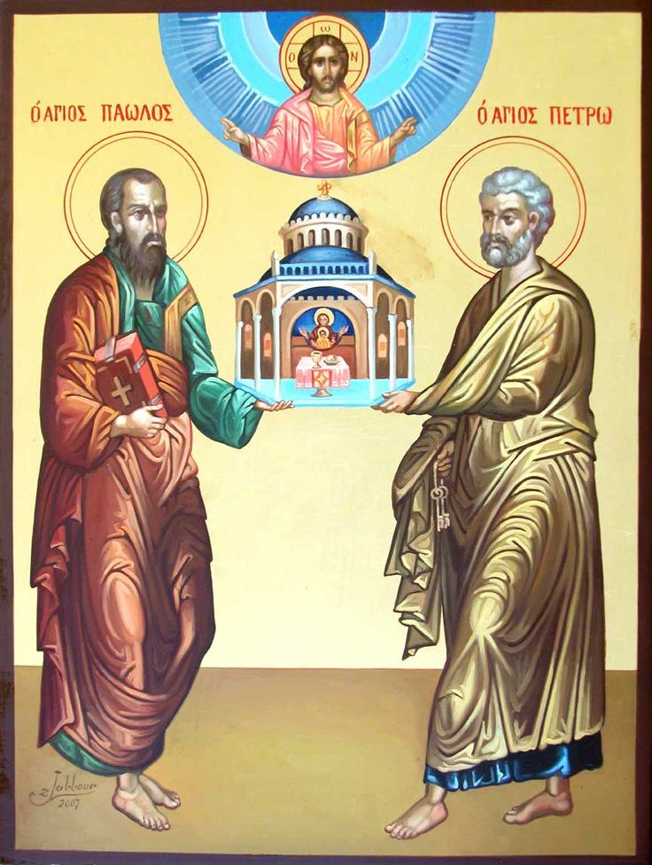 Solemnity of St. Peter and Paul