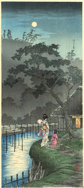 Takahashi Shotei. Tree with lines and fill shade - good combination