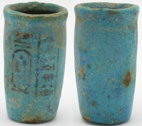 Egyptian Blue Faience Votive Cup with Cartouche of Amenhotep III, c. 1391 – 1350 B.C.   Egyptian blue was synthesized in the 4th Dynasty (c.2575-2467 BC) when the newly created pigment was first used to color limestone sculptures, beads, and cylinder seals.