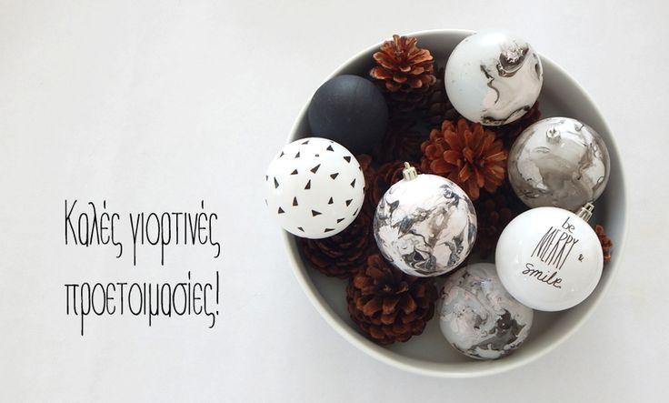 DIY modern Christmas balls